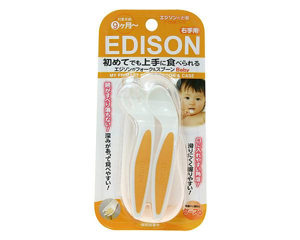 AKACHAN阿卡將 EDISON 盒裝防落彎角易握叉匙組 黃