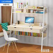 電腦桌臺式桌家用簡約現代辦公桌子 經濟型簡易書桌學生寫字臺 zh2880 全館免運