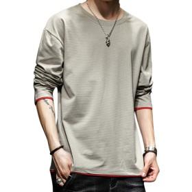 INNIFER 3色入 tシャツ メンズ 長袖 冬 ベーシック メンズTシャツ カットソー 秋冬 無地 ラウドネック トップス 薄手 秋服 メンズ 大きいサイズ ロングT プルオーバー 通気性 カッコイイ シンプル 快適な M~2XL