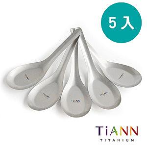 鈦安純鈦餐具TiANN 純鈦 經典台式湯匙 5入