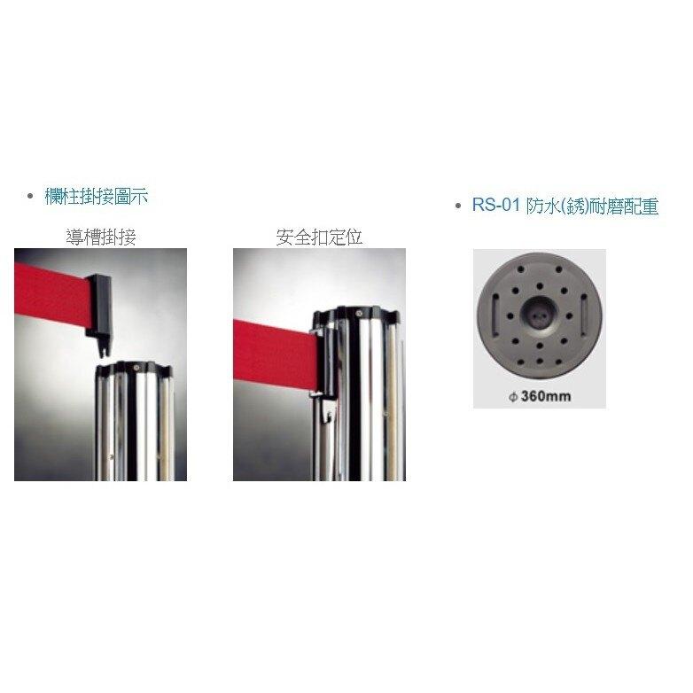 品質保障!四向伸縮帶欄柱(銀短柱) RS-01S(SR) 展示用 圍欄 紅龍柱 排隊 動線規劃 開店 百貨 台灣製造