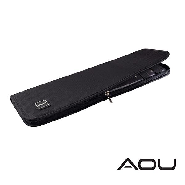 AOU 領帶盒 領帶堅款防皺收納包(黑)66-039