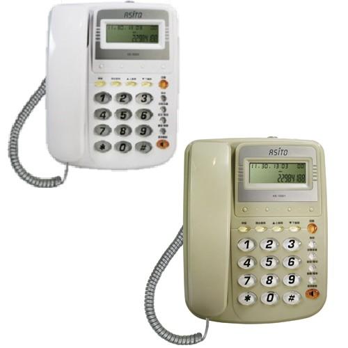 ASITO 來電顯示電話 AS-10301 (替代歌林電話機 KTP-WDP01)【聖家家電舘】