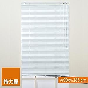 特力屋 鋁百葉窗 白色 寬90x高185cm
