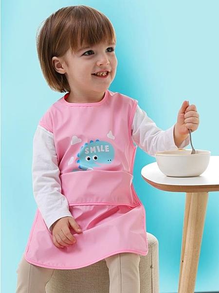 寶寶吃飯罩衣夏季飯兜防水無袖圍裙