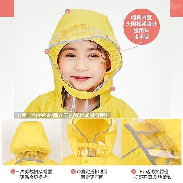 兒童雨衣男女童寶寶雨披小中大童小孩帶書包位防水【聚寶屋】