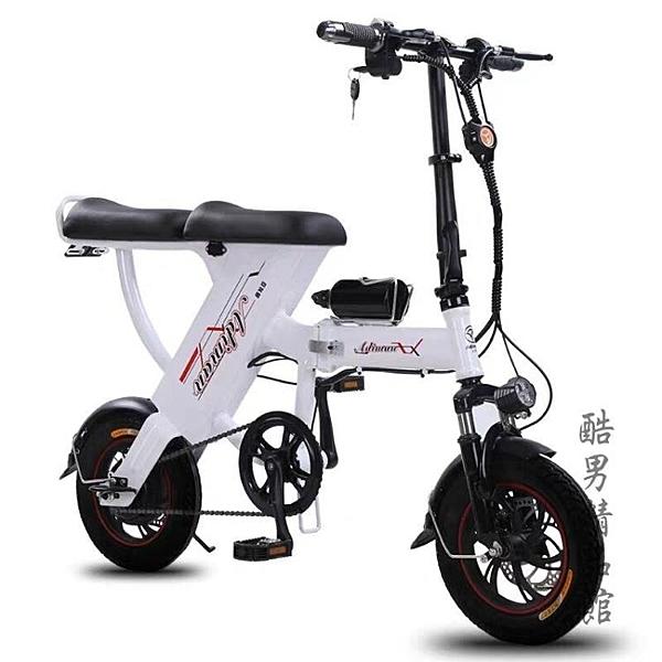 電動車小型車折疊電動自行車車男女式迷你代步代駕滑板電動電瓶車 酷男精品館