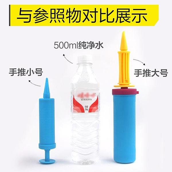 游泳圈泳池打氣筒氣球兒童玩具便攜式手推