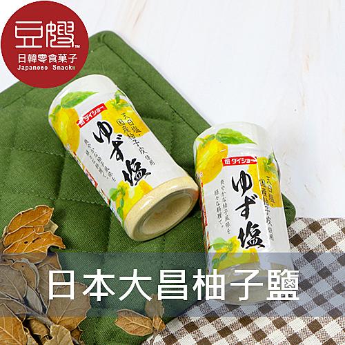【即期下殺$89】日本廚房 DAISHO大昌 福岡柚子鹽(80g)