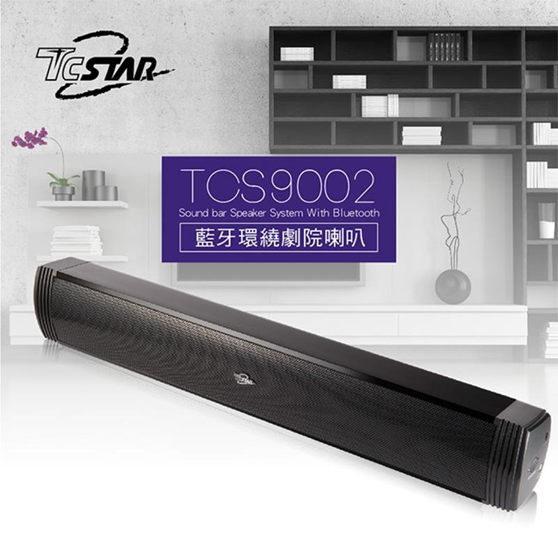 TCS9002 藍芽環繞聲霸