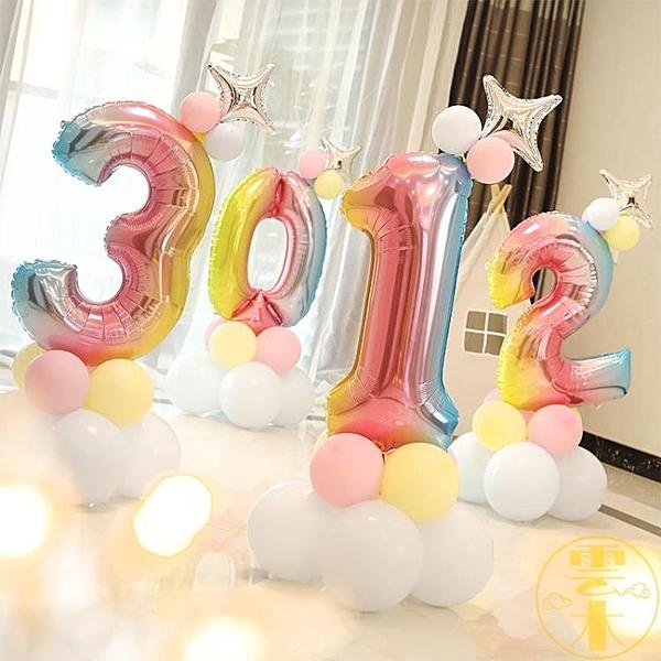 0-9生日數字氣球立柱路引 寶寶滿月裝飾兒童派對場景布置【雲木雜貨】