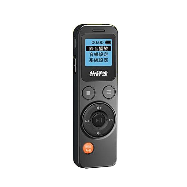 快譯通數位立體聲錄音筆(8G) CRM-581