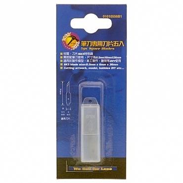 筆刀刀片(適用0.5mm)