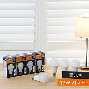 特力屋13W二代LED球泡燈-晝光色