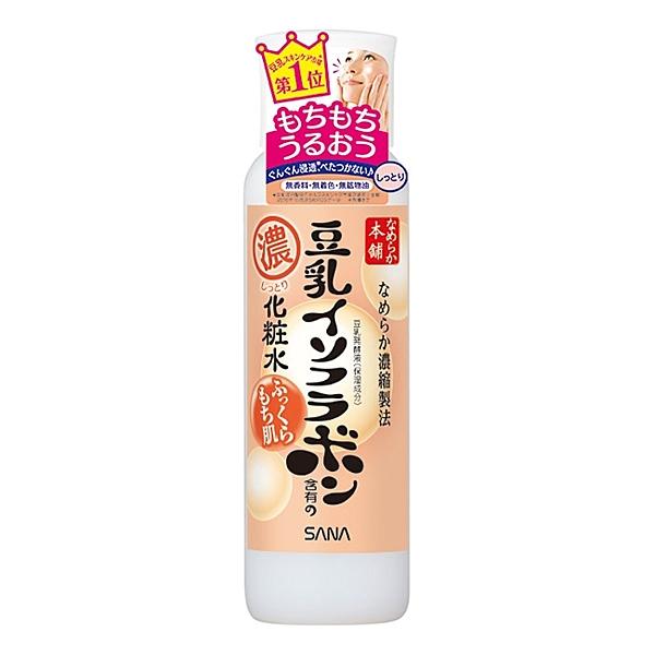 SANA 濃潤豆乳美肌化妝水 200ml