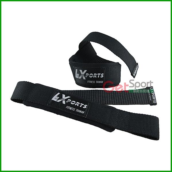 高效止滑拉力帶(健身助力帶/倍力帶/護腕握力帶/助握帶/台灣製造)