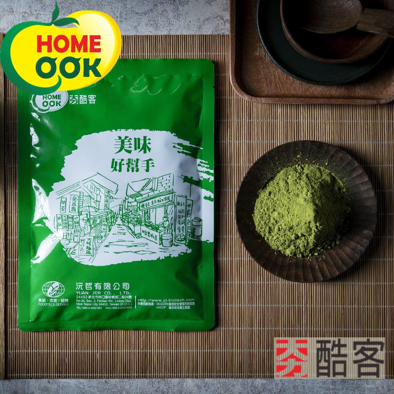 【夯酷客】日本抹茶粉-100g/包-299元 抹茶 無糖 日本進口 ★任選3件送1罐胡椒鹽