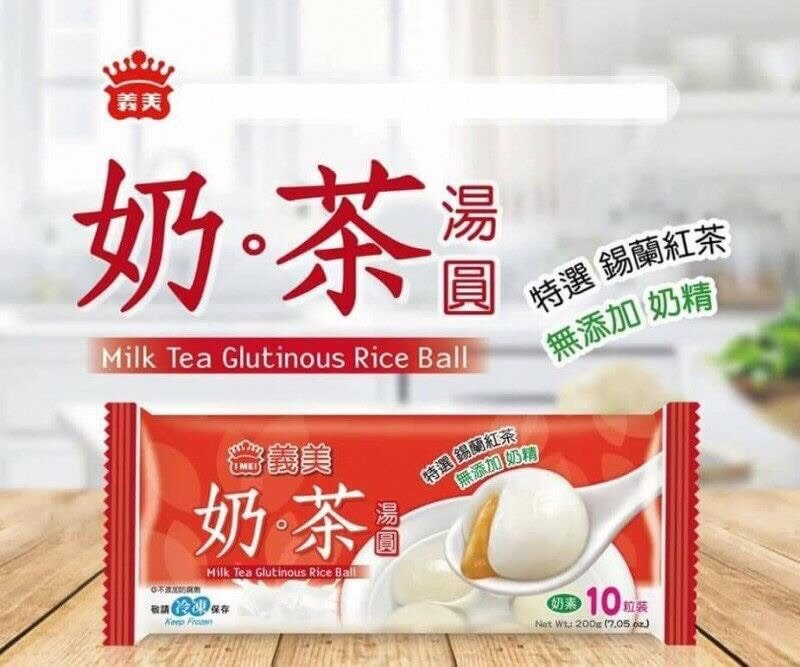 很特別口味 可以嚐試一下✨把湯圓煮成冰的