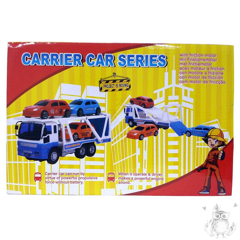 小小家 磨車賽車運輸車(32525) 兒童玩具車