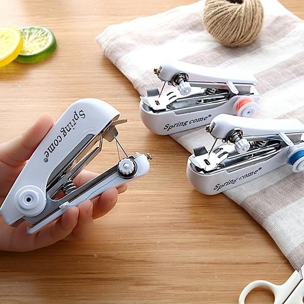 便攜式迷你小型手持縫紉機簡易