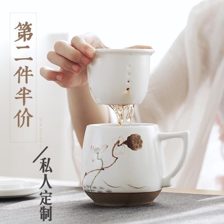 泡茶杯景德鎮手繪茶杯陶瓷杯子禮品定制辦公杯馬克杯帶蓋過濾水杯個人杯MKS 維科特3C