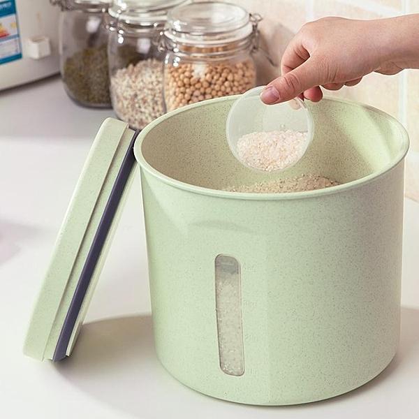米桶 安雅密封米桶麥纖維加厚儲米箱防潮米缸大米收納盒放米糧麵粉【快速出貨】