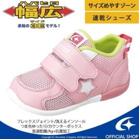 ムーンスター [2020年新作] キャロット 子供靴 ベビーシューズ CR B120 ピンク moonstar 急速乾燥 幅広