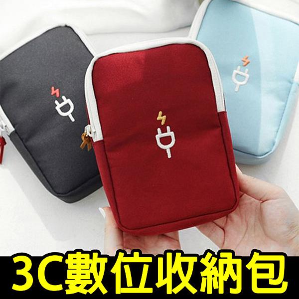韓版 3C數位收納包 行動電源 充電器 相機 耳機 手機 網袋 透氣 分層 旅行 收納包【歐妮小舖】