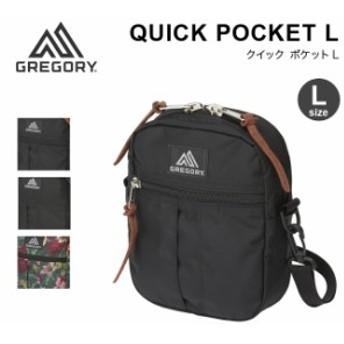 GREGORY グレゴリー クイックポケットL 鞄 バッグ ポーチ コンパクト