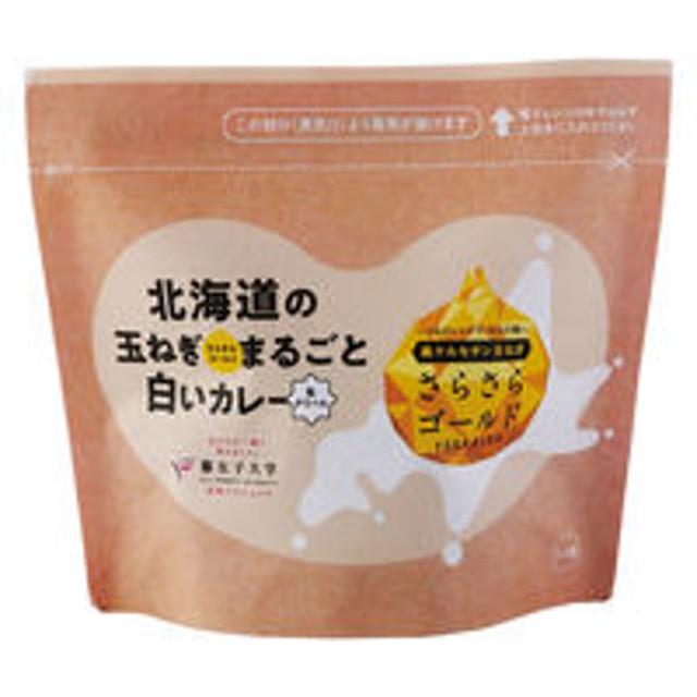 サッポロウエシマコーヒー 北海道の玉ねぎまるごと白いカレー 270g 1袋