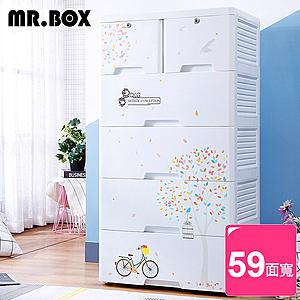 【Mr.box】59大面寬-五層抽屜式附輪收納櫃(悠遊自行車)