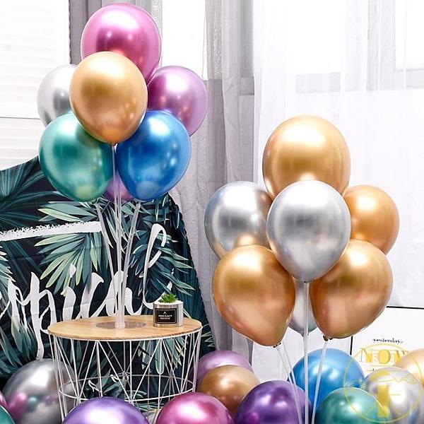 野餐氣球桌飄訂婚派對裝飾生日派對場景布置用品【雲木雜貨】