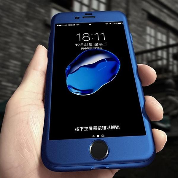 蘋果7Plus手機殼iPhone7保護套磨砂硬殼i7p七八全包女男新款8plus硅膠防摔i8 【春節狂歡go】