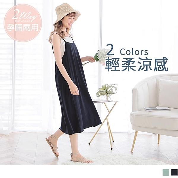《MA0166》孕哺兩用~涼感背心傘擺兩件式洋裝--適 XL~5L OrangeBear