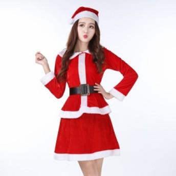 サンタ コスプレ 衣装 サンタクロース 衣装 サンタコスチューム サンタ コス サンタ 4点セット