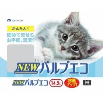 NEWパルプエコ(14.5L)[猫砂・猫トイレ用品]
