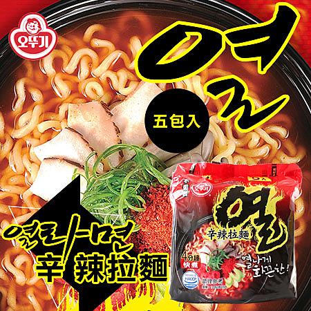 韓國 OTTOGI 不倒翁 辛辣拉麵 (五包入) 600g 拉麵 泡麵 辛辣麵 韓國泡麵 消夜