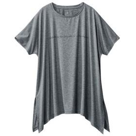 【レディース】 裾リボンTシャツ(BODY GLOVE)(吸汗速乾・UVカット) - セシール ■カラー:チャコールグレー ■サイズ:3L