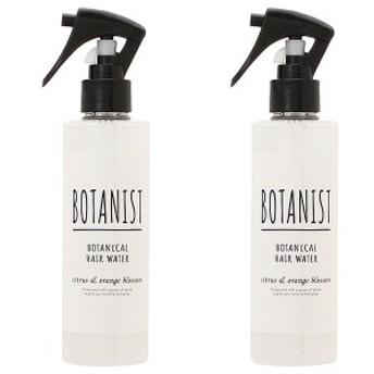 【セット】ボタニスト BOTANIST ボタニカルヘアウォーター シトラス&オレンジブロッサム 200mL 2個セット