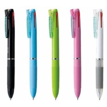 ゼブラ 4色ボールペン スラリ4C 0.5(黒・赤・青・緑)(B4AS11)【ZEBRA Surari4C エマルジョンボールペン】