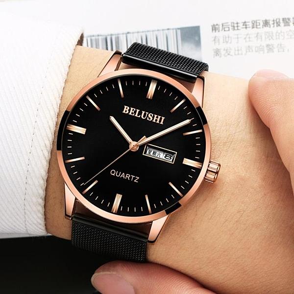 新款手錶男學生男士手錶