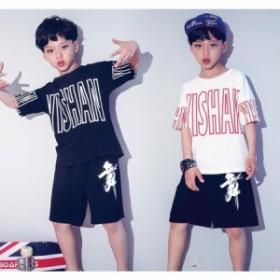 セットアップ キッズ ダンス衣装 ヒップホップ ジャズダンス 上下セット 子供服 Tシャツ パンツ 男の子 ステージ 練習着