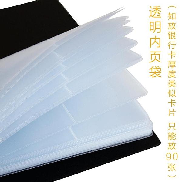 卡片名片冊大容量名片簿商務簡約女式活頁名片夾