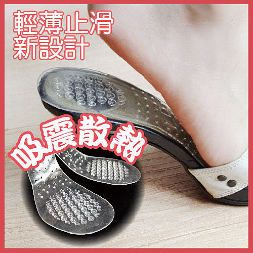 隱形矽膠七分鞋墊※護腳 防滑 優質矽膠※ 【IAA030】-收納女王