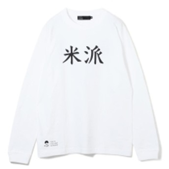 TOKYO CULTUART by BEAMS 焼酎のススメ。/ 白岳「米派」ロングスリーブ Tシャツ メンズ Tシャツ WHITE L