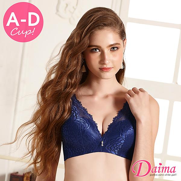 黛瑪Daima 內衣(A-D) 晶靓蕾絲無鋼圈拉提集中機能款(寶藍)8281