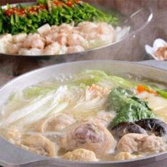 昭和56年創業 博多若杉牛もつ鍋(4~5人前)と水炊き(4~5人前) 贅沢鍋セット
