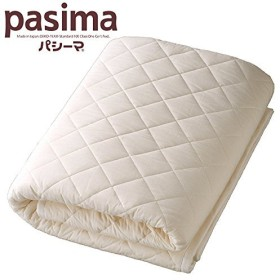 パシーマ パットシーツ(旧サニセーフ)シングル 110×210cm きなり