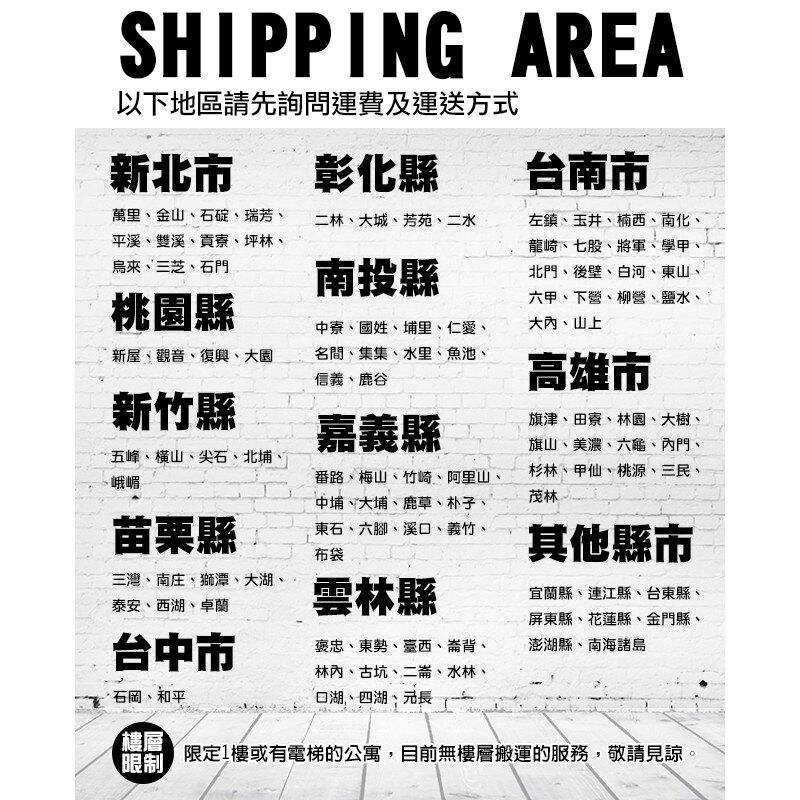 【屬過大商品,運費請先詢問】黑桃木紋色橢圓雙層桶/C45BS-15
