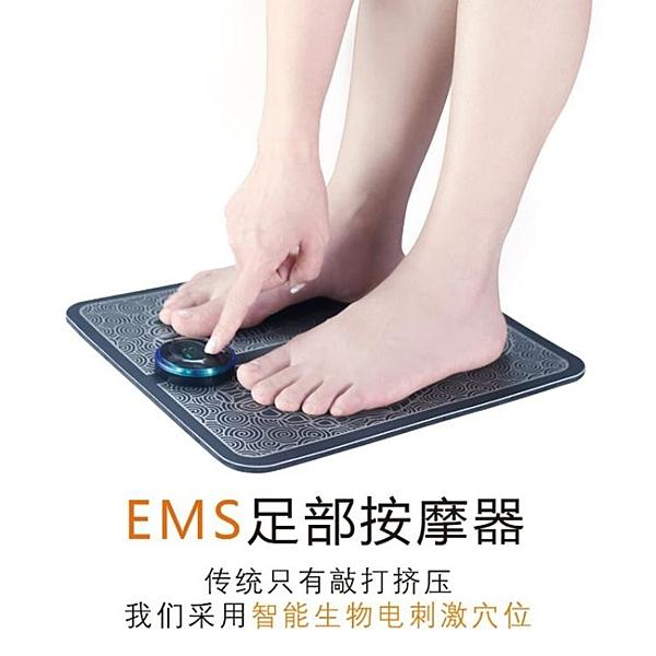 足療機按摩器腳步按摩腿部足底穴位按腳墊全自動揉捏家 『優尚良品』YJT